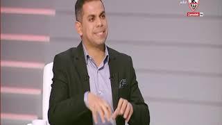 تحليل شامل لمباراة الزمالك ووادي دجلة مع كابتن أحمد عبدالحليم ومدحت عبدالهادي 28/1/2020