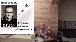 ПРОТИВОПАРАЗИТАРКА. ЗА И ПРОТИВ. Малахов Геннадий.