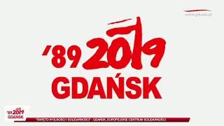 Debata: Samorządowa Europa - Pamięci Pawła Adamowicza  | OnetNews
