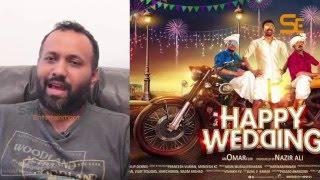 Happy Wedding (Malayalam Movie) | Director Omar Lulu Exclusive Interview