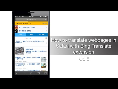 How To Translate Webpages In Safari With Bing Translate Extension - IPhone Hacks