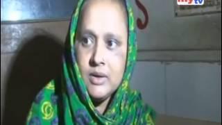 Rape in the name of Job | Nur Mohammad