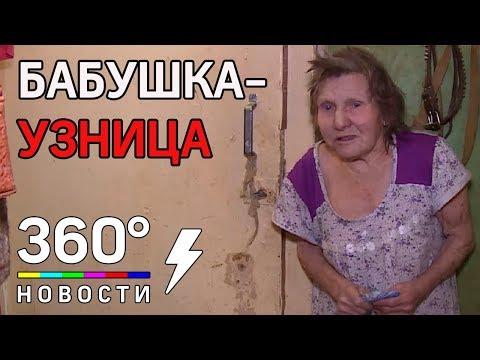 Замурованная в Соликамске: город устал от 90-летней пенсионерки