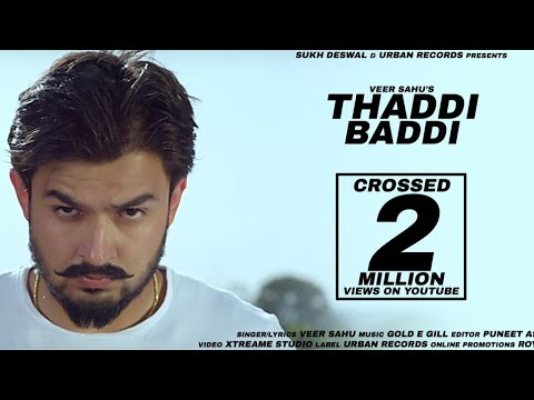 Thaddi Baddi | Veer Sahu | Gold E Gill | Urban Records | Latest Haryanvi Song 2016
