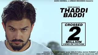 Thaddi-Baddi-Veer-Sahu-Gold-E-Gill-Urban-Records-Latest-Haryanvi-Song-2016