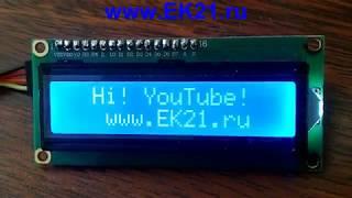 LCD 16х2 по i2C к Wemos D1 mini (esp8266-12e)
