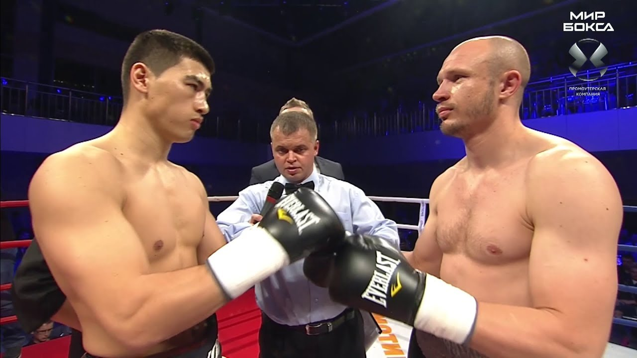 Дмитрий бивол смотреть последний бой