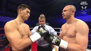 Dmitry Bivol vs Yevgeni Makhteinko | Дмитрий Бивол - Евгений Махтиенко | Мир бокса