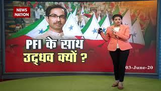 Fadnavis Accuses BMC Of Legitimising PFI,Urges Thackeray To Take Act.