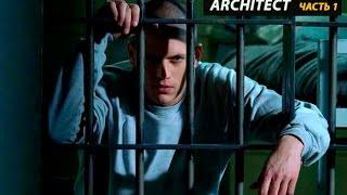 Prison Architect Тюремный Архитектор Начало игры Обучение