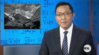 བརྙན་འཕྲིན་གསར་འགྱུར།༢༠༡༨།༡༠།༡༡ RFA Tibetan TV News - October 11, 2018 - Anchor: Kalden Lodoe