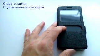ЖИВОЙ ОБЗОР: Улучшенный чехол-книжка Silk Mc для смартфона Lenovo a2010