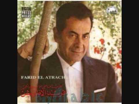 Farid el atrache - Hallit layaly helwa (Live)  1/2   فريد الأطرش