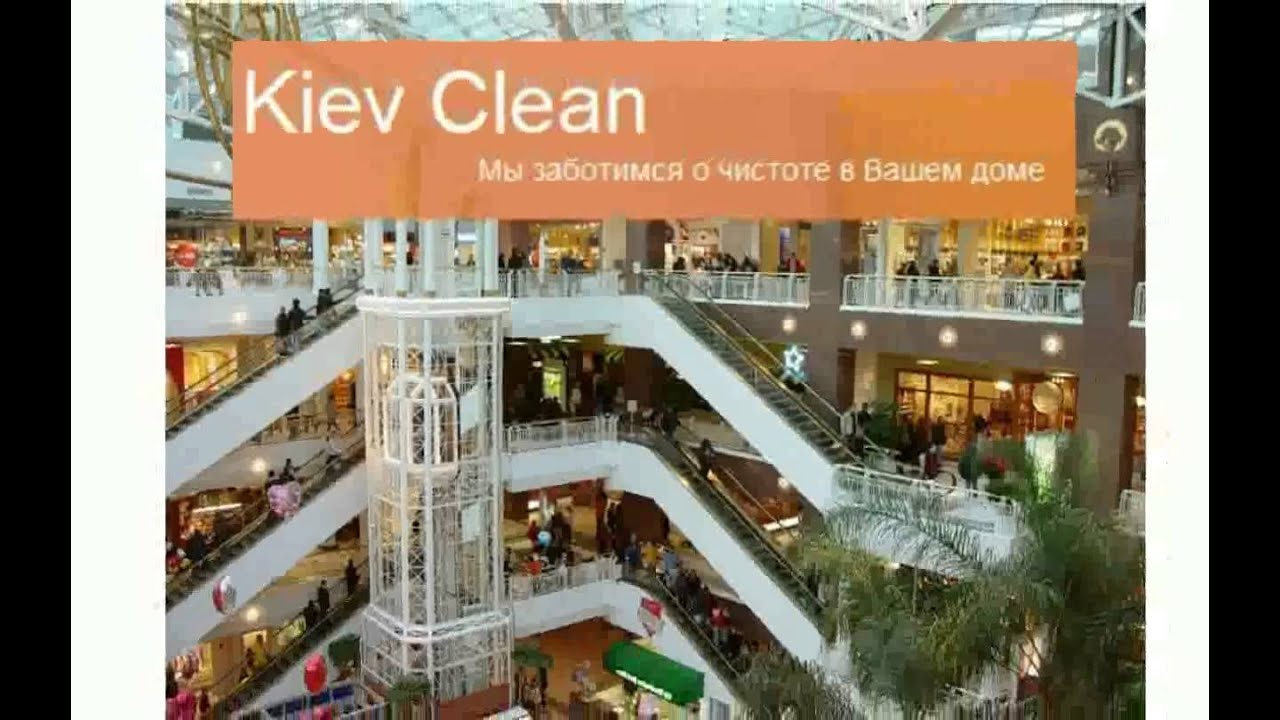 Киев уборщица ресторан с проживанием
