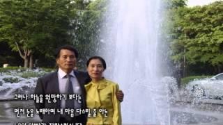 노을일기 , 김성록.wmv