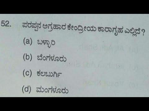 Udyoga Varte Kannada News Paper March 2015 Pdf