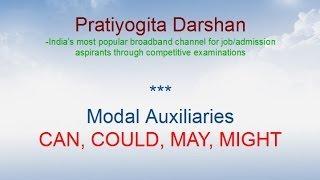 अंग्रेजी सीखें/ Learn English: Modal Auxiliaries 1