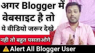 Alert - All blogger User Not Use Blogger Hosting Long Time | your adsense Account Not Safe