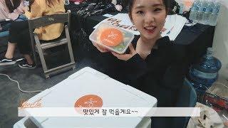 이달의소녀탐구 #370 (LOONA TV #370)