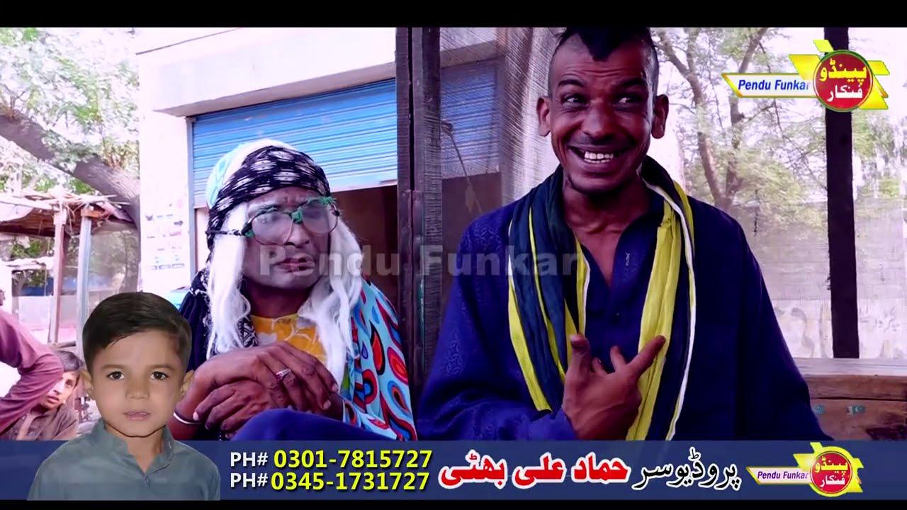 Airport ka Shagird kirli Qasai Qurbani Ka Bakra/Dadi420 HD Number Dar/ new Village Life video
