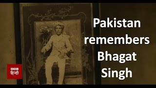 Pakistan remembers Bhagat Singh  BBC Hindi