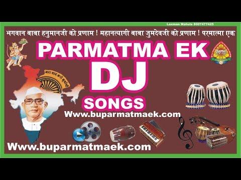 Dj Mix - बाबा जुमदेवजी के आगण मे - Parmatma Ek - Mahantyagi Baba Jumdevji