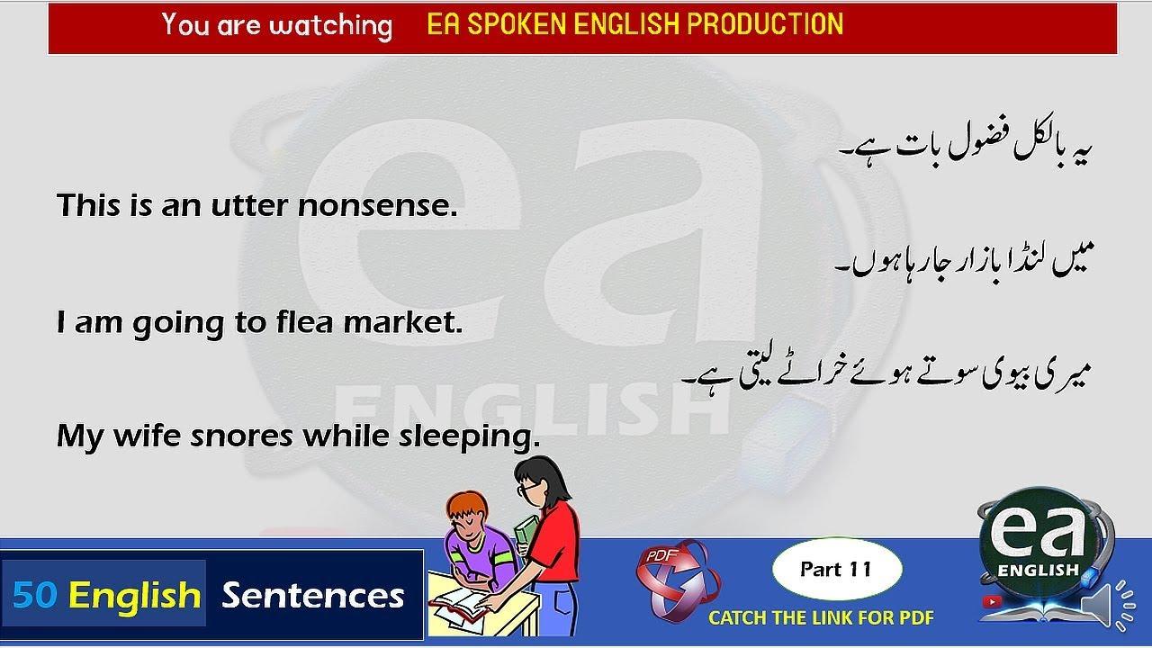 English Sentences In Urdu Pdf