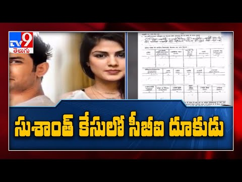 Sushant Singh Rajput's father files counter-affidavit in Supreme Court - TV9