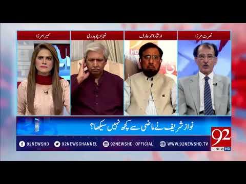 Article 6 Should Be Applied On Nawaz Sharif