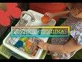 Обзор игрушки «Кухонная Раковина Playgo» / Spark Kitchen Sink
