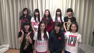 東京パフォーマンスドール(TPD)メンバーによる、公式振り付け動画。 こ...