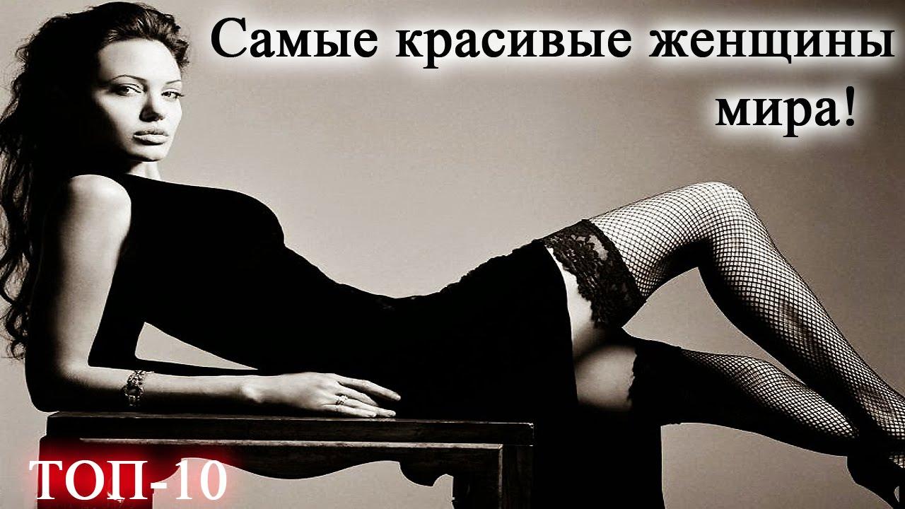 Зрелые проститутки фотов кар
