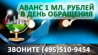 Прописка в приватизированной квартире(http://an-kapital.ru/ Прописка в приватизированной квартире.Срочный Выкуп квартир и комнат за 2 дня,Прописка в приват..., 2014-12-09T10:45:53.000Z)
