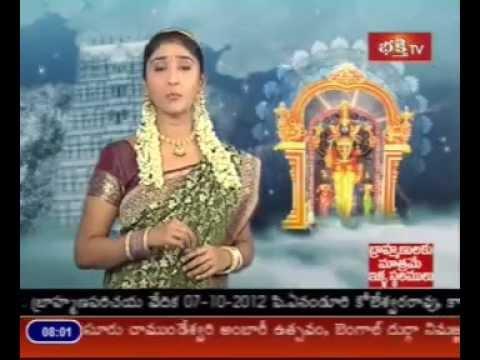 Punyakshetram -  Venkateswara Swami Temple In Manyamkonda @ Mahabubnagar