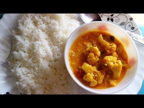 Cauliflower With Coconut Milk - Indian Vegetarian Food Recipes - Telugu Vantalu