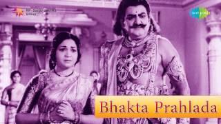Bhakta Prahlada | Janani Varadayini song