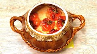 Перец фаршированный по Бессарбски в глиняном казанке. Простые рецепты от «Здорово и вкусно с Дианой»