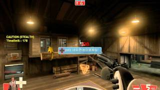 Team Fortress 2 Metal Gear Online Team Sneaking Mode(Sourcemod plugin)