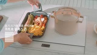 Samsung bespoke induction