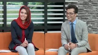 بامداد خوش - نگین - طلوع / Bamdad Khosh - Nigen - 25-05-2017 - TOLO TV