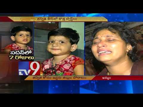Baby Tanvita case - Biological & adoptive mothers in custody battle - TV9