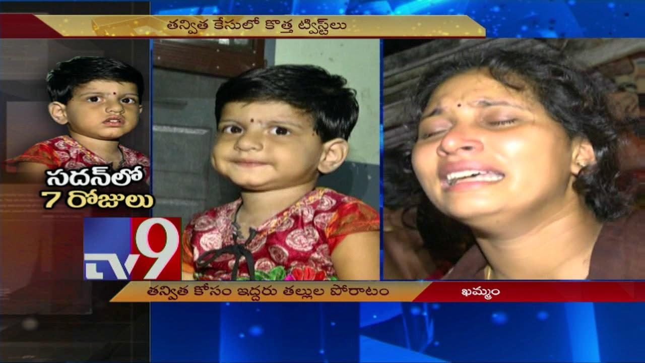 baby-tanvita-case-biological-adoptive-mothers-in-custody-battle-tv9