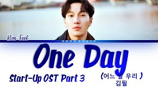 Download 김필 (Kim Feel) - One Day [어느 날 우리] Start Up OST Part 3 [스타트업 OST Part.2] Lyrics/가사 [Han|Rom|Eng]