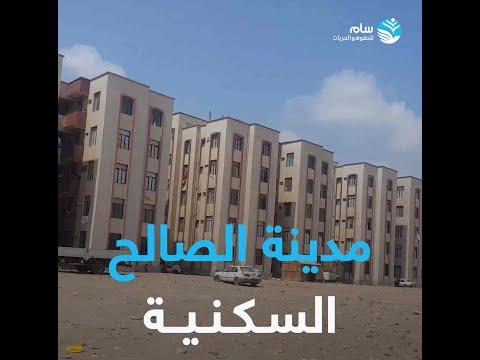 فيديو شهادات لـ 27 من ضحايا تعذيب الحوثي في سجن الصالح تنشرها منظمة سام