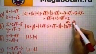 Номер 16.8. Алгебра 8 класс. Мордкович