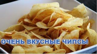 Как приготовить чипсы дома. Очень вкусные и хрустящие чипсы