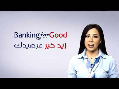 Donate your Cashback with Bank of Beirut