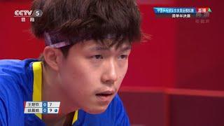 Wang Chuqin vs Xu Chenhao | полуфинал | Chinese Warm-Up Matches for Olympics 2020