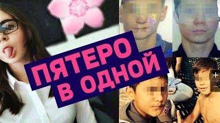 Как школьные изнасилования становятся обыденностью? // Алексей Казаков