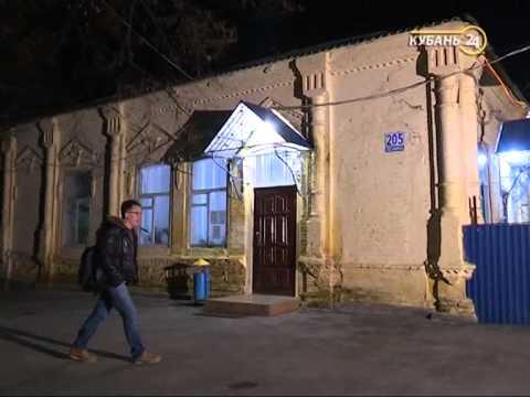 Новости Кубани Свежие новости Краснодарского края